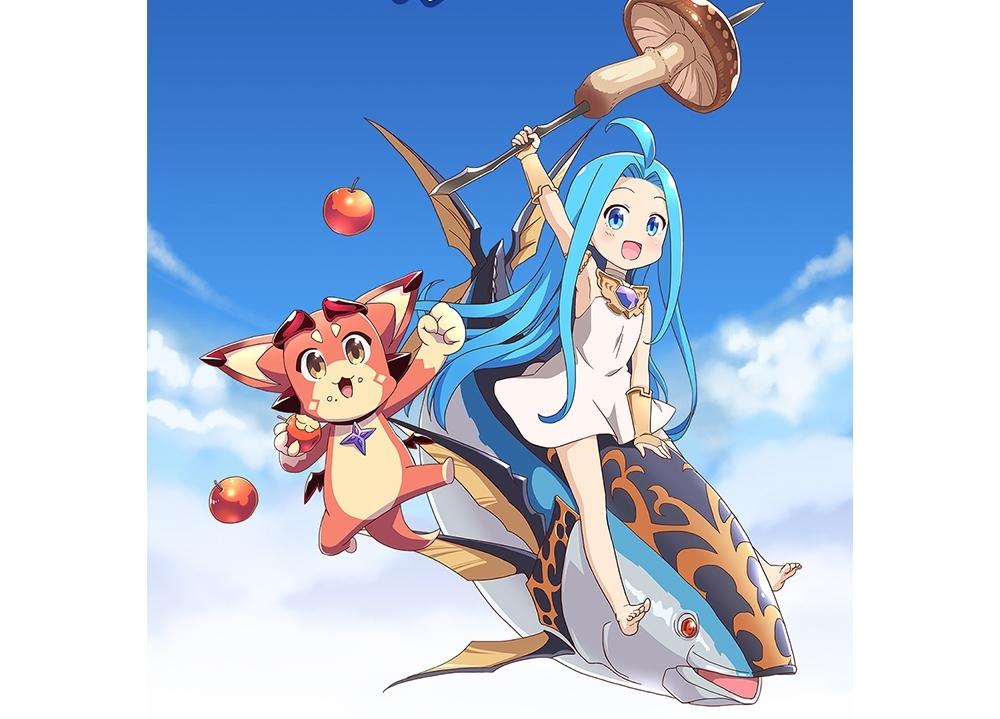 『ぐらぶるっ!』が2020年アニメ化!ティザーPV・キービジュアル解禁