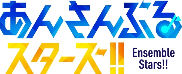 『あんさんぶるスターズ!!』アイドルソングCDシリーズ始動! 第1弾は『Trickstar』で、5月27日発売決定