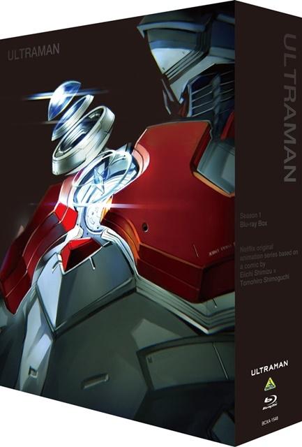 アニメ『ULTRAMAN』Blu-ray BOXが発売決定! シーズン1全13話に加え、限定コミックなど豪華特典を収録-4