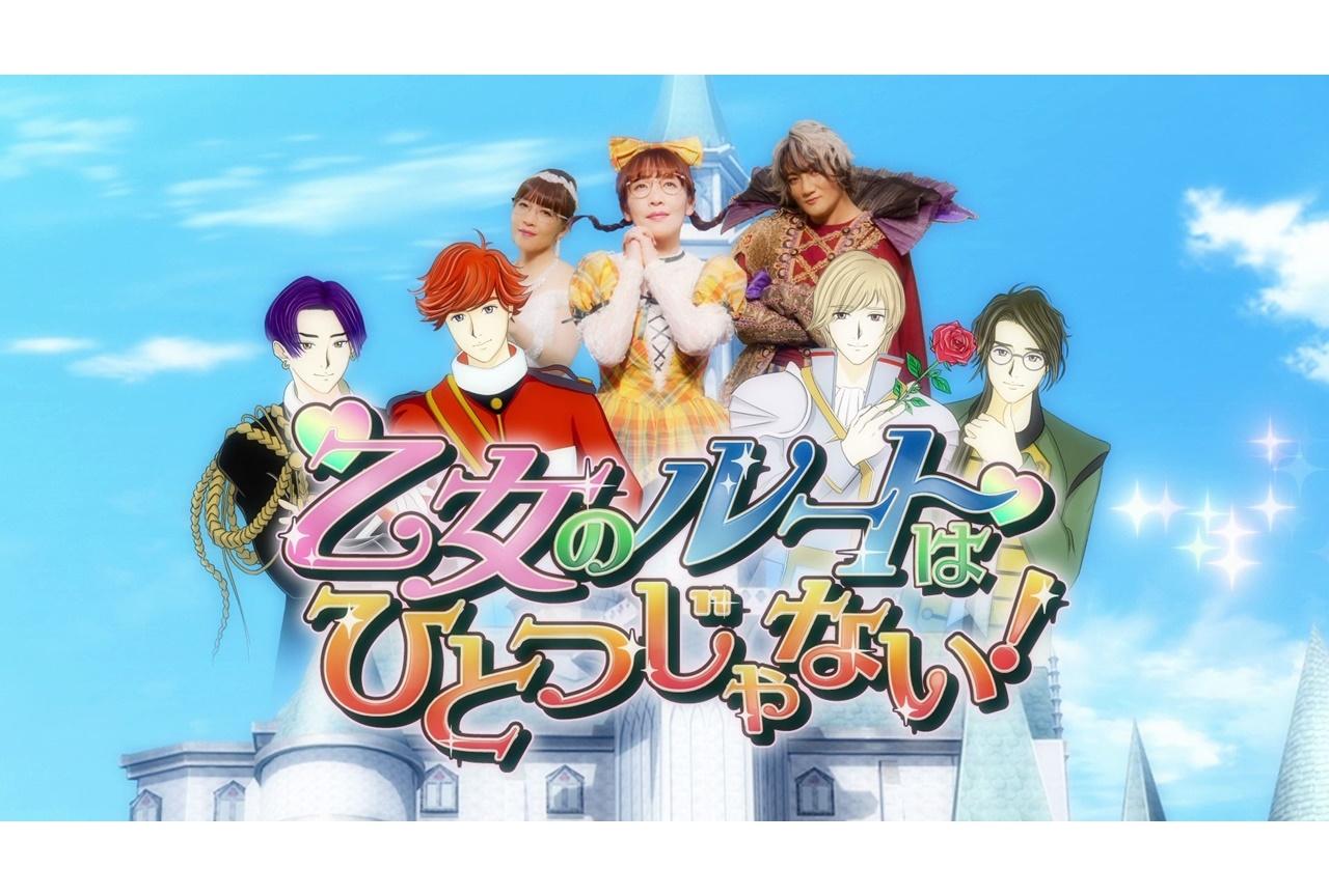 angelaの新曲MVが公開&LIVE BDが発売決定