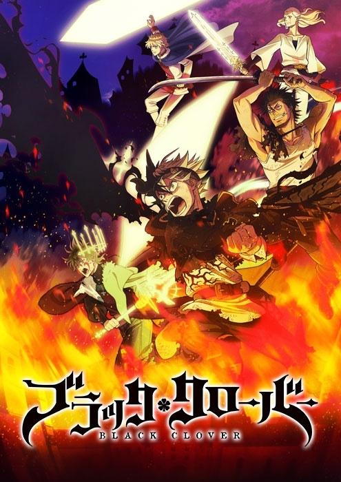TVアニメ『ブラッククローバー』新OPテーマはSnow Man、新EDテーマは花譜さんに決定!  4月7日より音源初解禁&コメントも到着