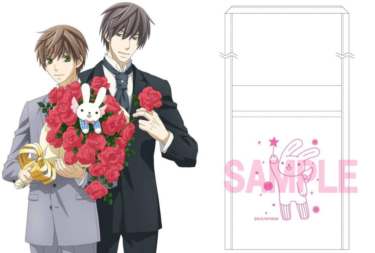 『世界一初恋〜プロポーズ編〜』BD&DVDが6/26に発売決定!