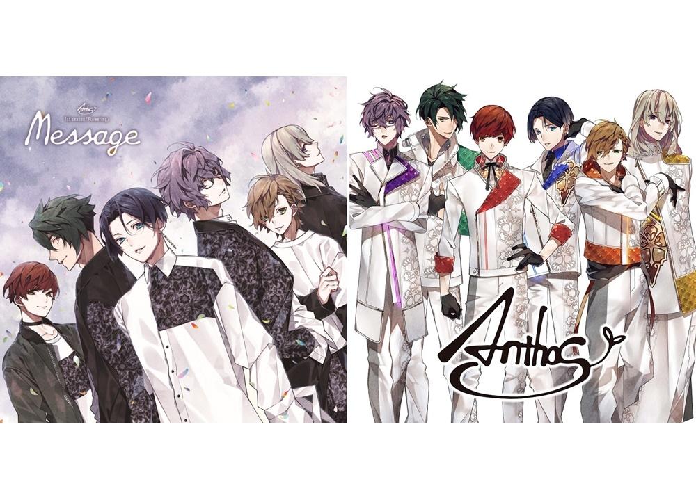 『華Doll*』Anthosの4thアルバムより、声優6名のコメ到着