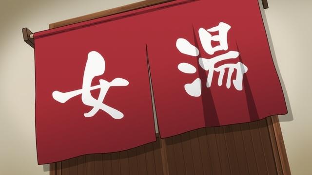 冬アニメ『プランダラ』第13話「腹いっぱい」の先行場面カット到着! 星の増やし方、互いの星を奪い合うルールを説明されて……-6