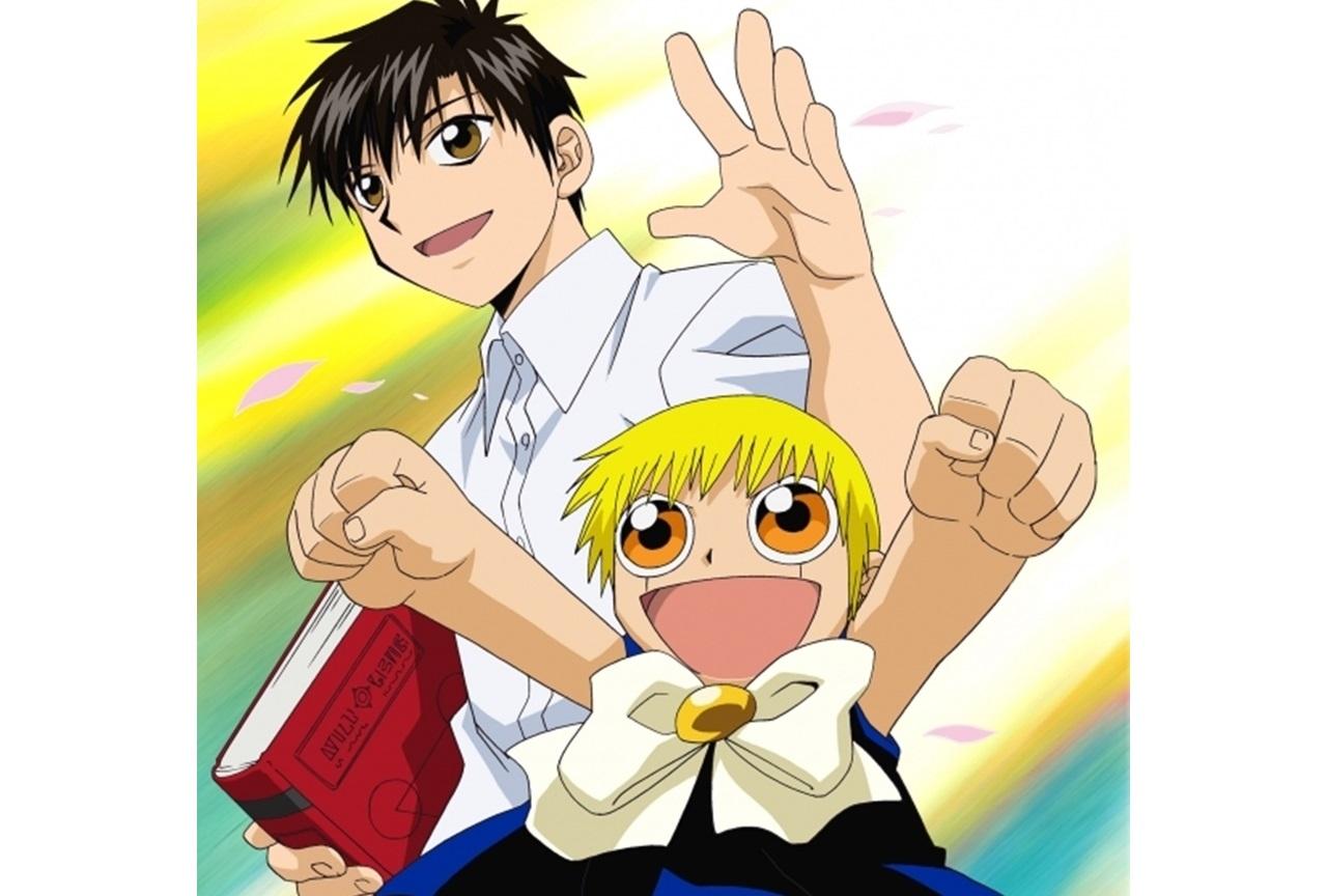 【アニメ今日は何の日?】4月6日はアニメ『金色のガッシュベル!!』第1話が放送された日