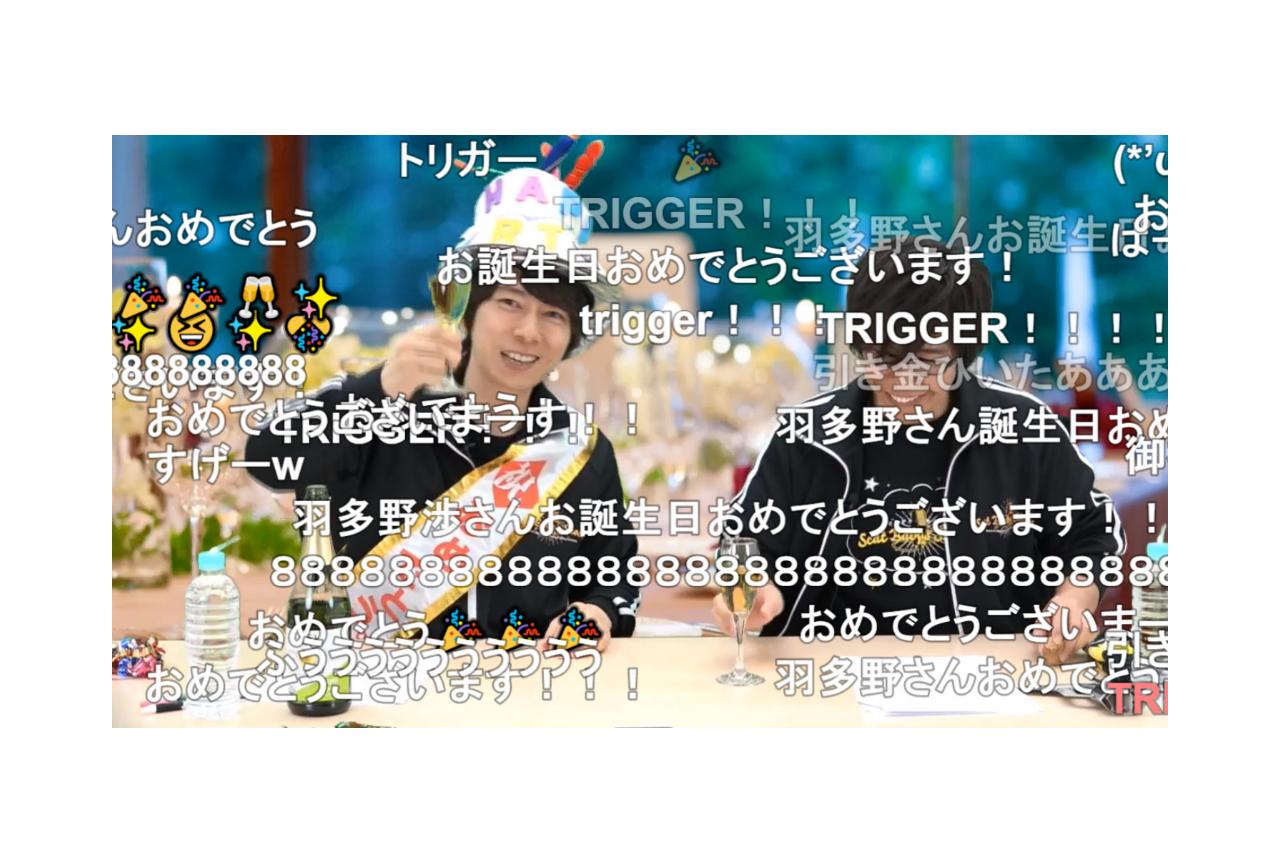 『羽多野渉・佐藤拓也のScat Babys Show!!』公式レポ到着!