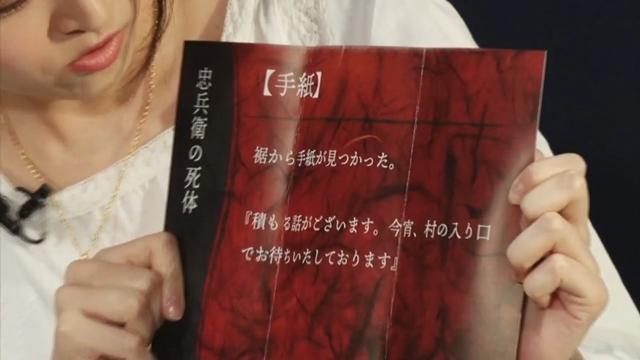 「マーダーミステリー」に小野賢章さん、神尾晋一郎さんら声優陣が挑戦! プレイヤーの中にいる殺人犯を推理し、見事事件の謎を解くことができるのか!?-6