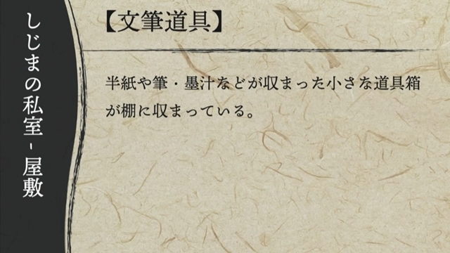 「マーダーミステリー」に小野賢章さん、神尾晋一郎さんら声優陣が挑戦! プレイヤーの中にいる殺人犯を推理し、見事事件の謎を解くことができるのか!?-13