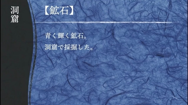 「マーダーミステリー」に小野賢章さん、神尾晋一郎さんら声優陣が挑戦! プレイヤーの中にいる殺人犯を推理し、見事事件の謎を解くことができるのか!?-16