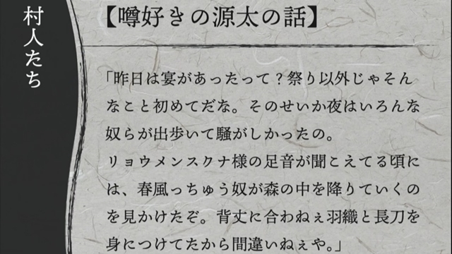 「マーダーミステリー」に小野賢章さん、神尾晋一郎さんら声優陣が挑戦! プレイヤーの中にいる殺人犯を推理し、見事事件の謎を解くことができるのか!?-18