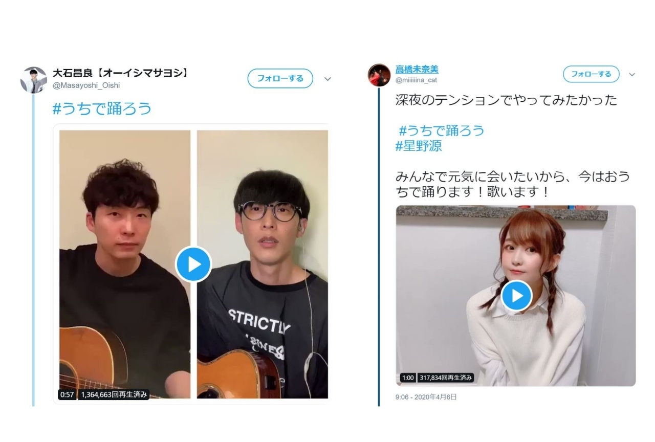 「うちで踊ろう」をアーティスト・大石昌良、声優・高橋未奈美らが歌を披露