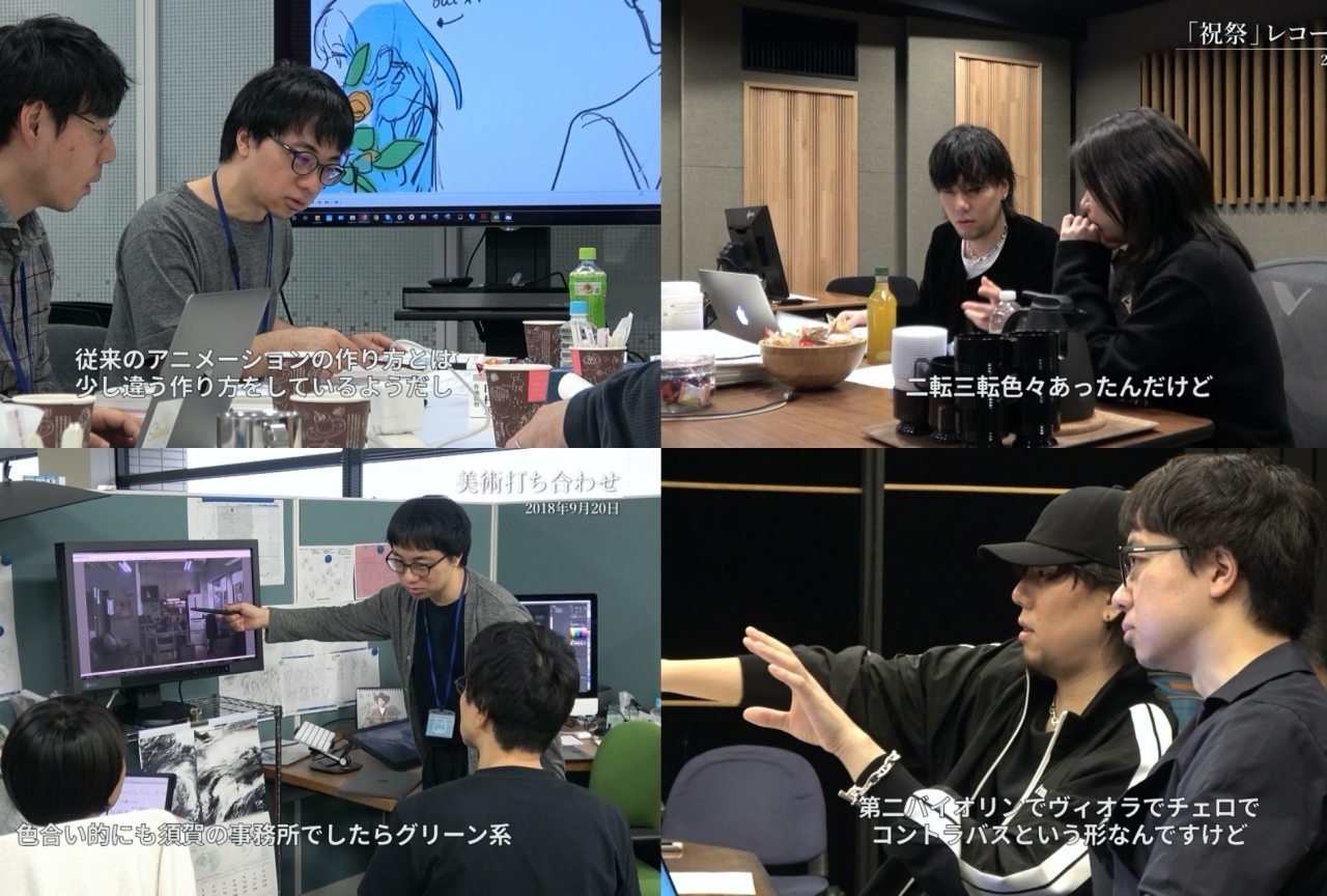 アニメ映画『天気の子』BD特典のメイキング映像が一部公開