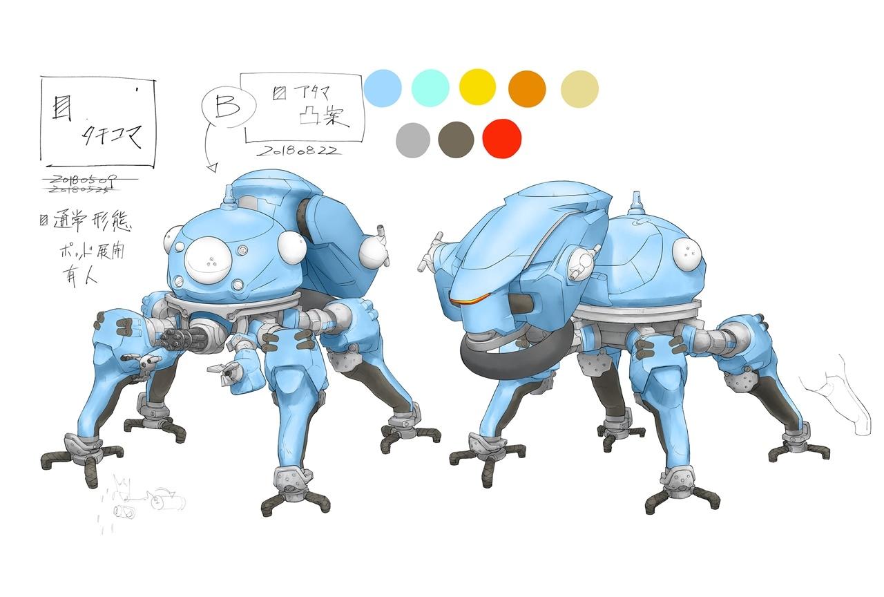 アニメ『攻殻機動隊SAC_2045』タチコマの設定画が公開