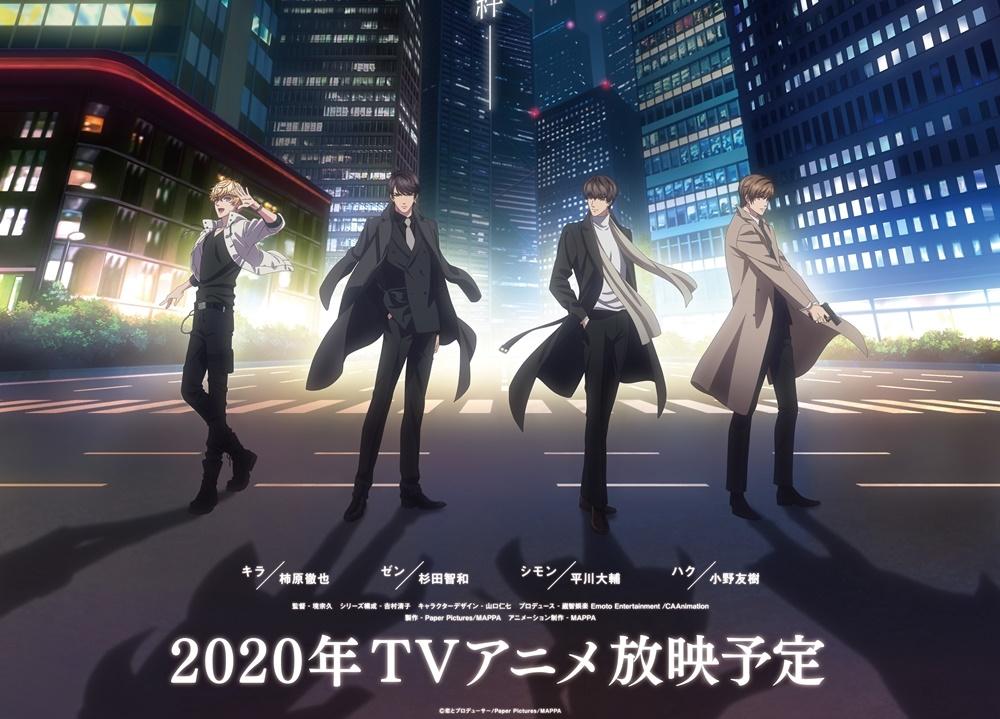 『恋プロ』第2弾PV&声優コメント動画も公開!