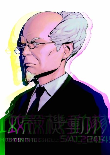 『攻殻機動隊 SAC_2045』イリヤ・クブシノブ氏のキャラクターアート14点解禁! 敵か味方か……謎の少年の姿も-5