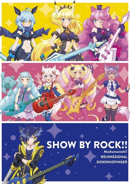 "「Animelo Summer Live 2020 -COLORS-」第2弾出演アーティストが発表! 8月28日には西川貴教さん、29日には""ラヴソングの王様""鈴木雅之さんが参戦!-7"