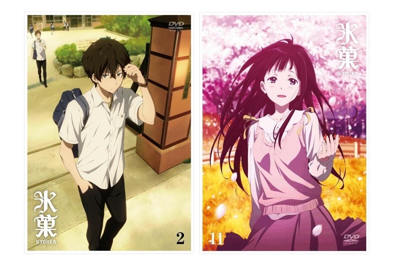 【アニメ今日は何の日?】4月22日はアニメ『氷菓』の第1話が放送された日