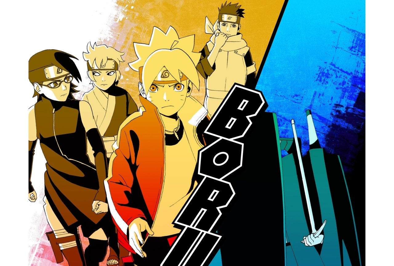 TVアニメ『BORUTO』新章の新キービジュアル解禁&ジゲン役に津田健次郎