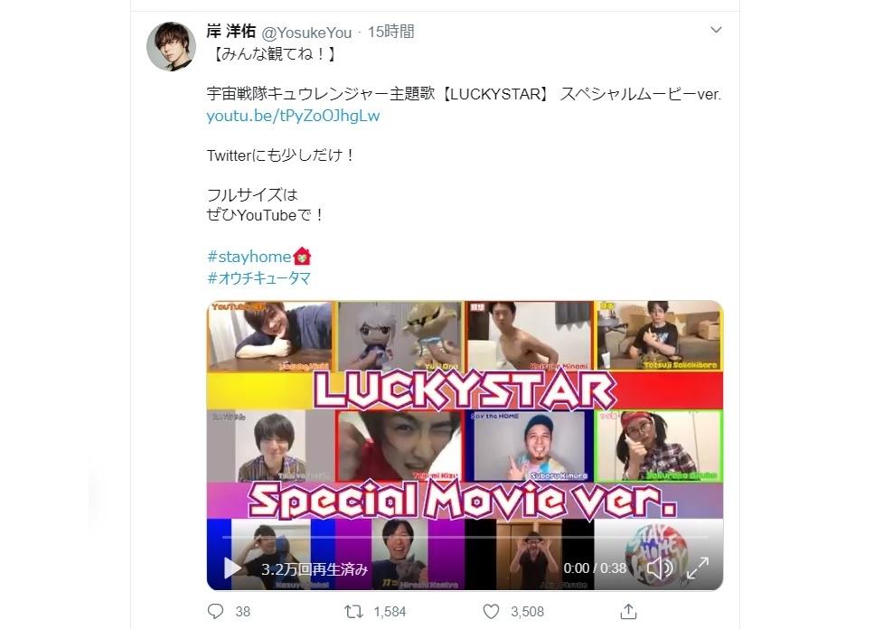 『キュウレンジャー』俳優・声優陣出演のスペシャル動画公開