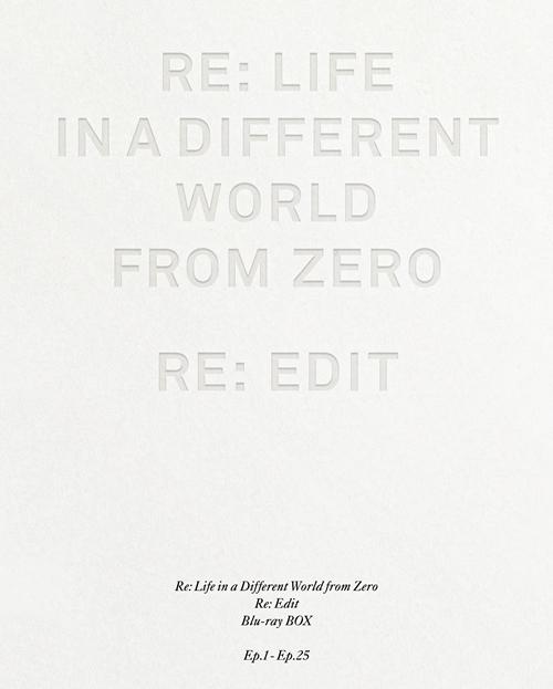 『異世界かるてっと2』の感想&見どころ、レビュー募集(ネタバレあり)-32