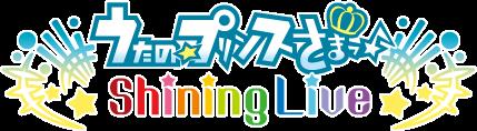 『うたの☆プリンスさまっ♪ Shining Live』大型アップデートを記念して待望のLINEクリエイターズスタンプ登場!40種類のユニークなスタンプがラインナップ