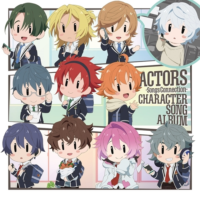 TVアニメ『ACTORS -Songs Connection-』キャラソンアルバムより、全曲試聴クロスフェード動画公開! 梶原岳人さん・江口拓也さん・保志総一朗さんら人気声優11名の歌声を収録-1