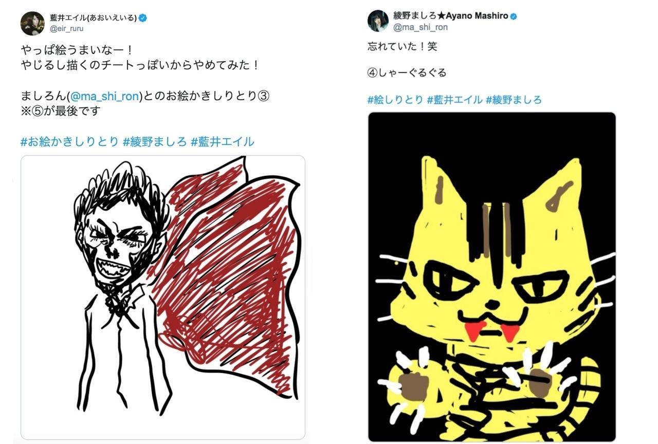 藍井エイル&綾野ましろが絵しりとりをツイッター上で展開中!