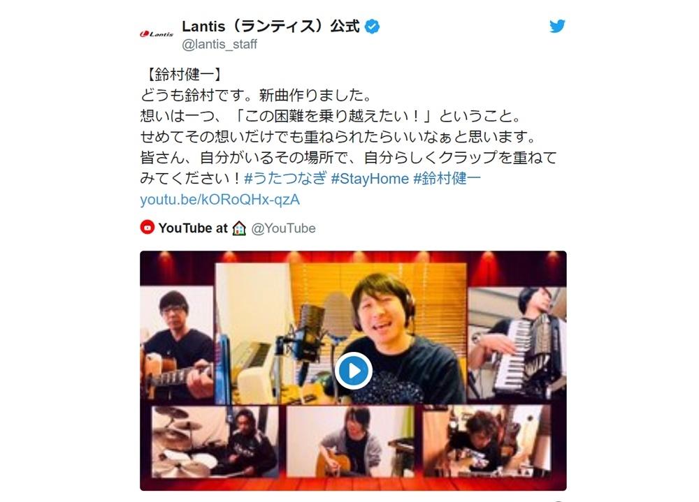 声優・鈴村健一さんが新曲「リズム」を公開!