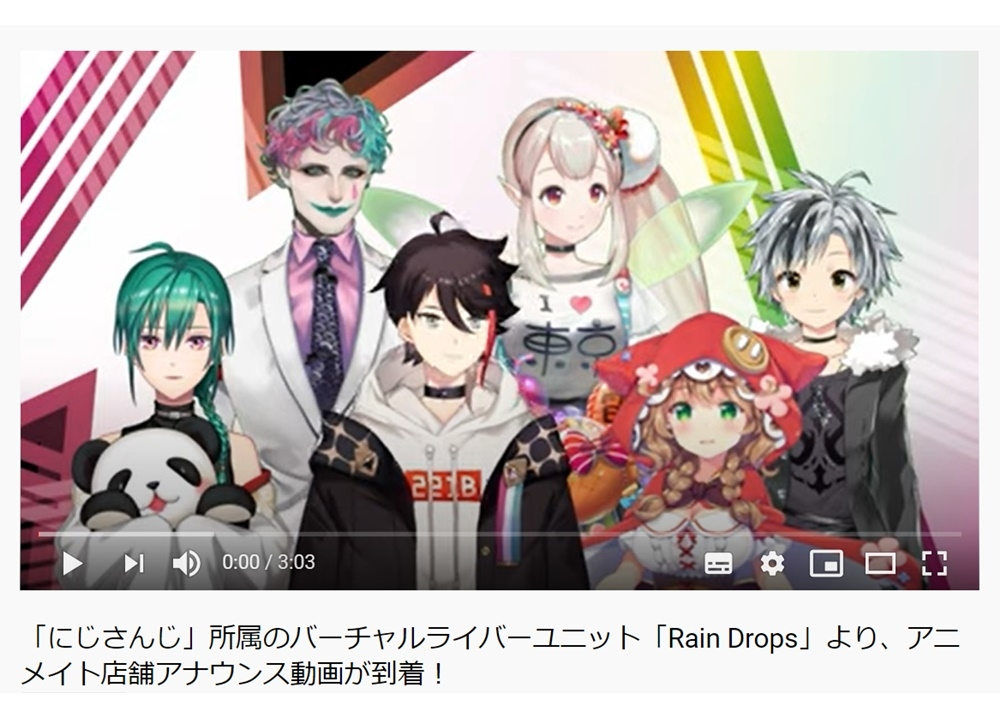 『Rain Drops』からアニメイト店舗アナウンス動画が到着!
