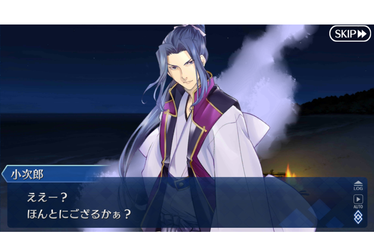 『Fate』シリーズ用語・ネタ解説【連載第2回・ええー? ほんとにござるかぁ?】
