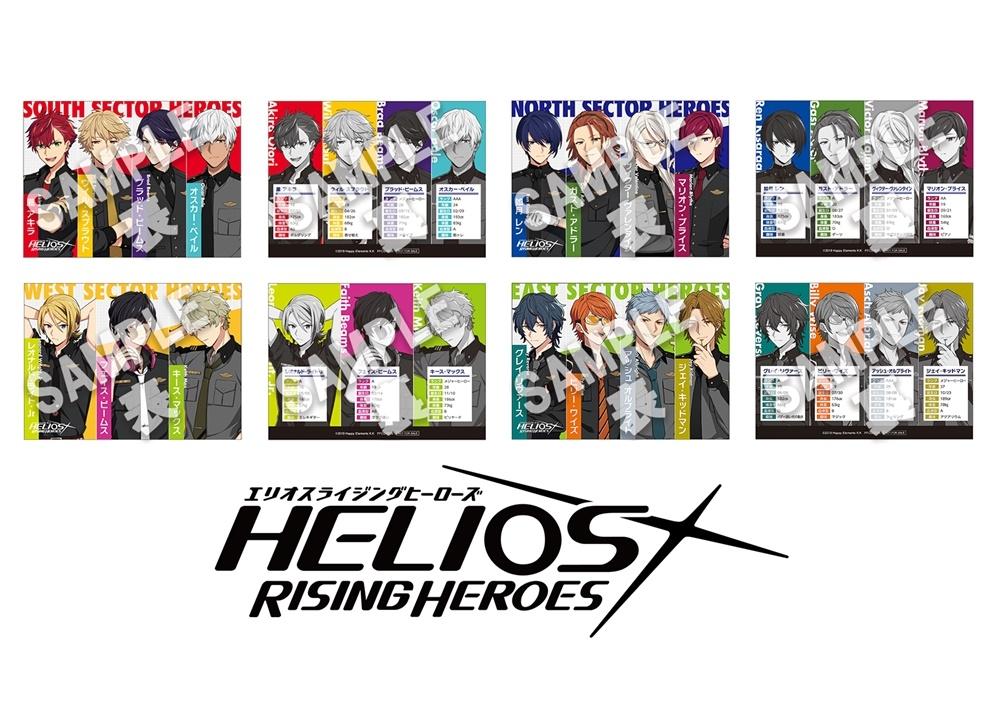 『エリオスR』主題歌CDの予約キャンペーン特典デザイン公開!