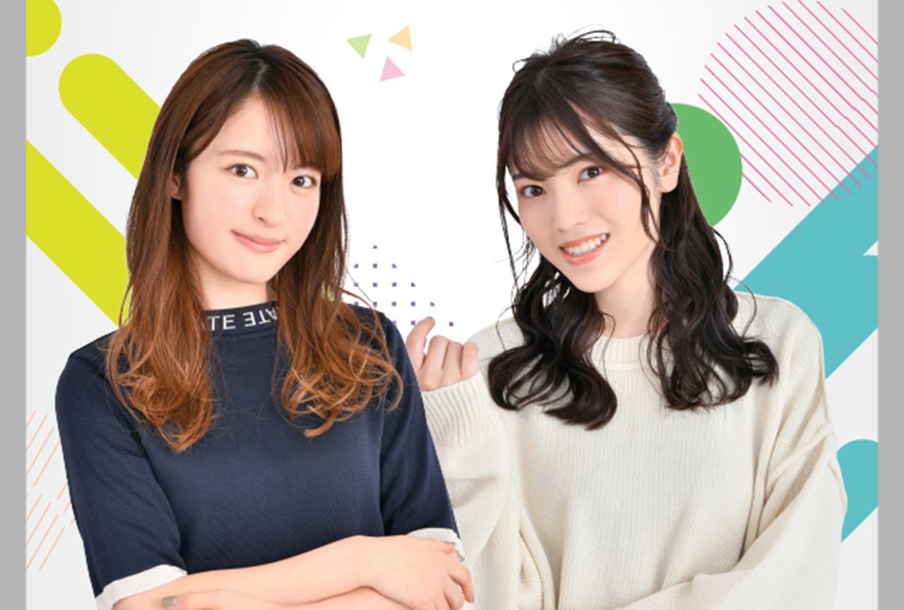 「小松未可子・石原夏織のFUN'S PROJECT LAB」が文化放送にて放送中