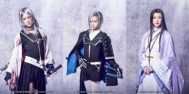 刀剣乱舞-ONLINE--1