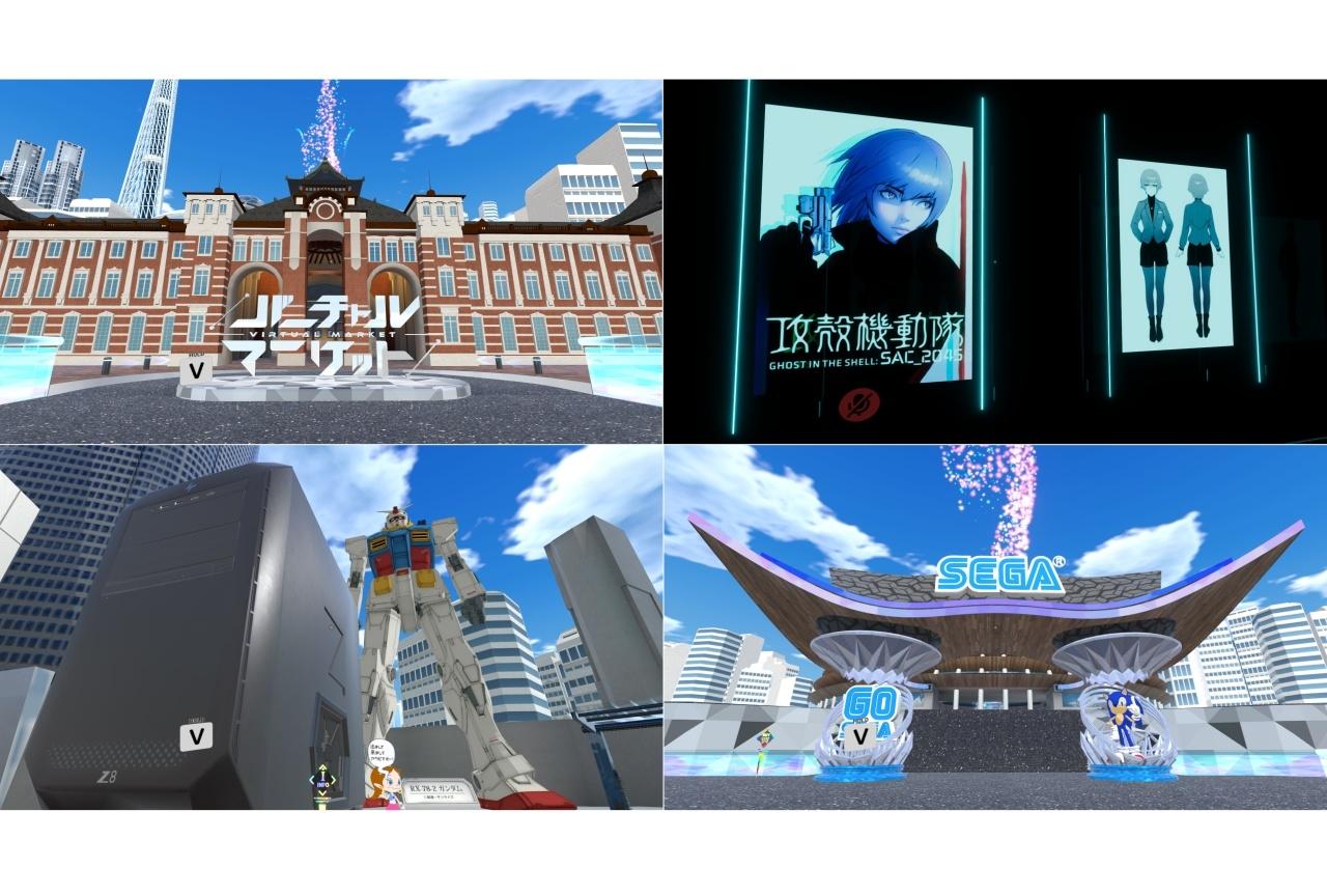 アニメのような世界に入れる!? 『Vケット4』パラリアルトーキョーの観光レポート