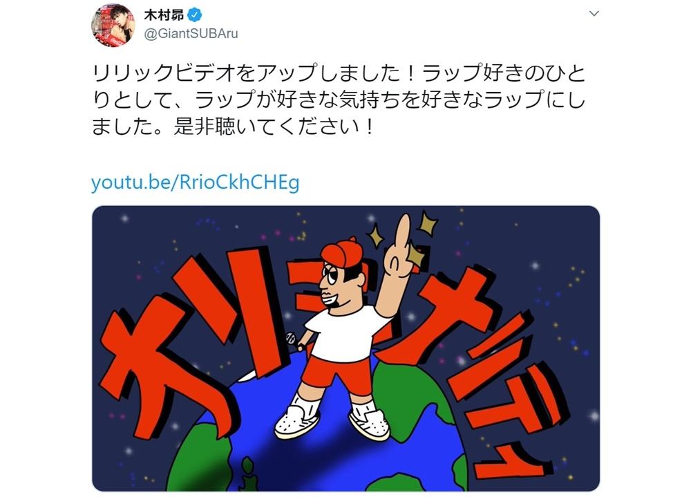 木村昴が「フェイクオリジナリティ」(リリックビデオ)公開!