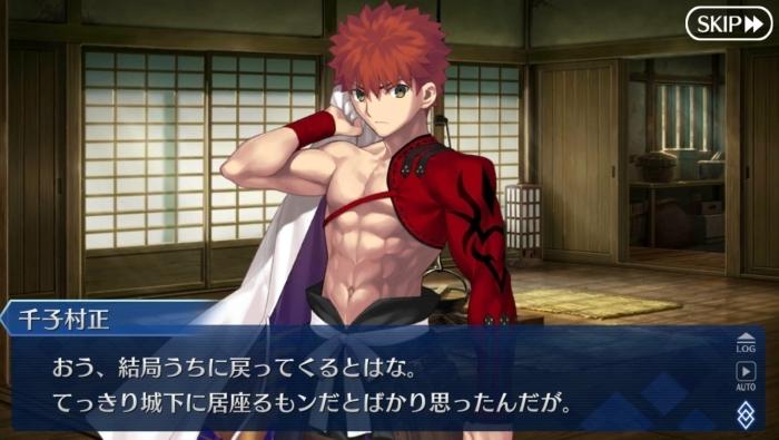 ▲依り代の士郎が普段から身体を鍛えているだけあり、村正もかなり筋肉質。もし筋力がC以上だった時には、エミヤの反応も気になるところ。
