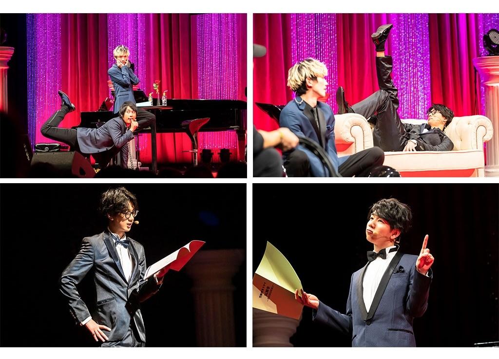 江口拓也、西山宏太朗 出演/『禁尻ワールド』4周年記念イベントDVDが発売
