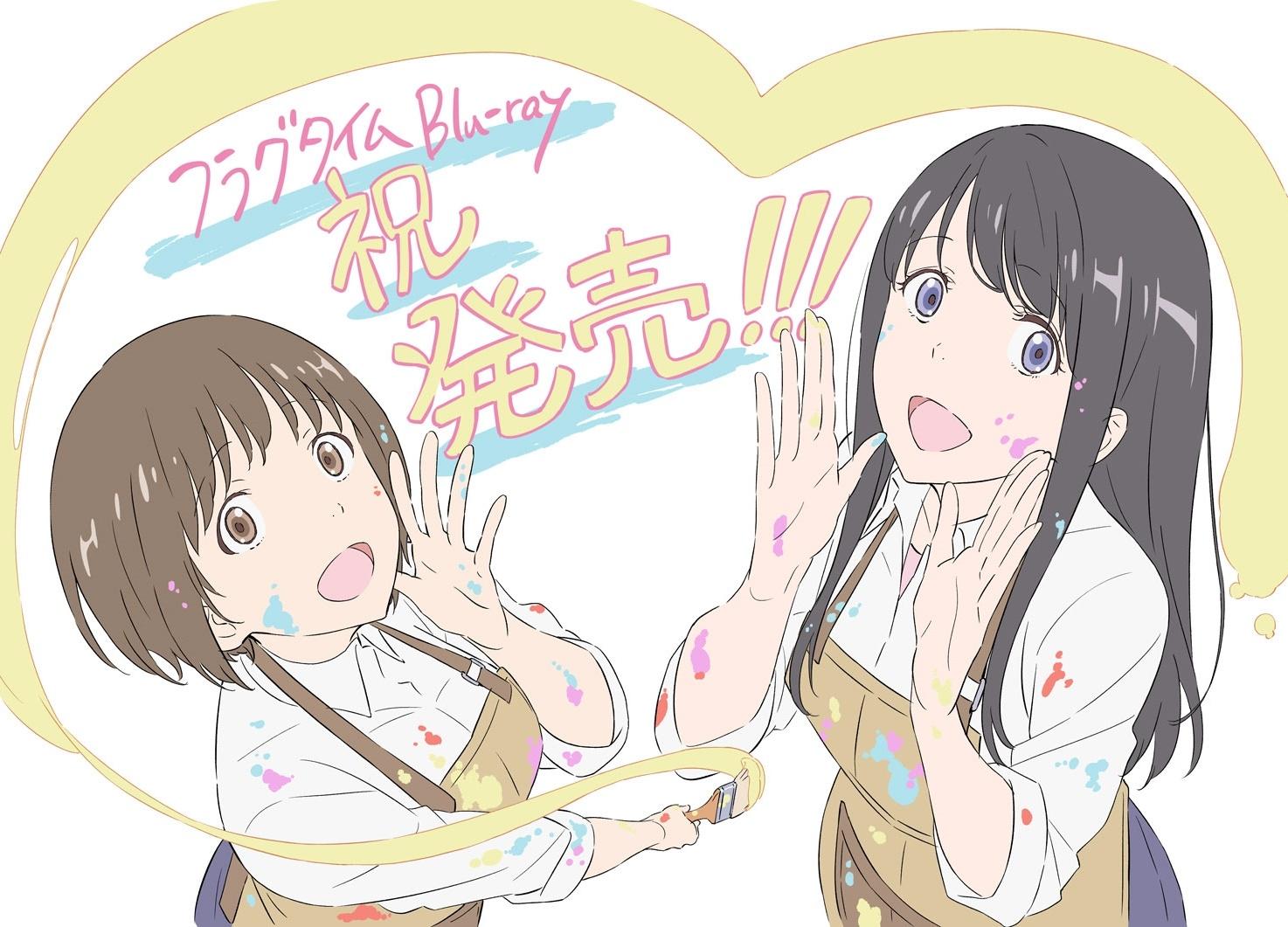 劇場OVA『フラグタイム』BD&DVD 5/13 発売