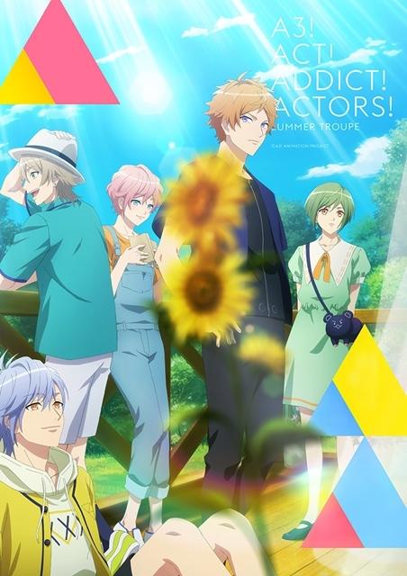 TVアニメ『A3!(エースリー)』SEASON SUMMERのPV公開! 夏組は5月18日24時より開演