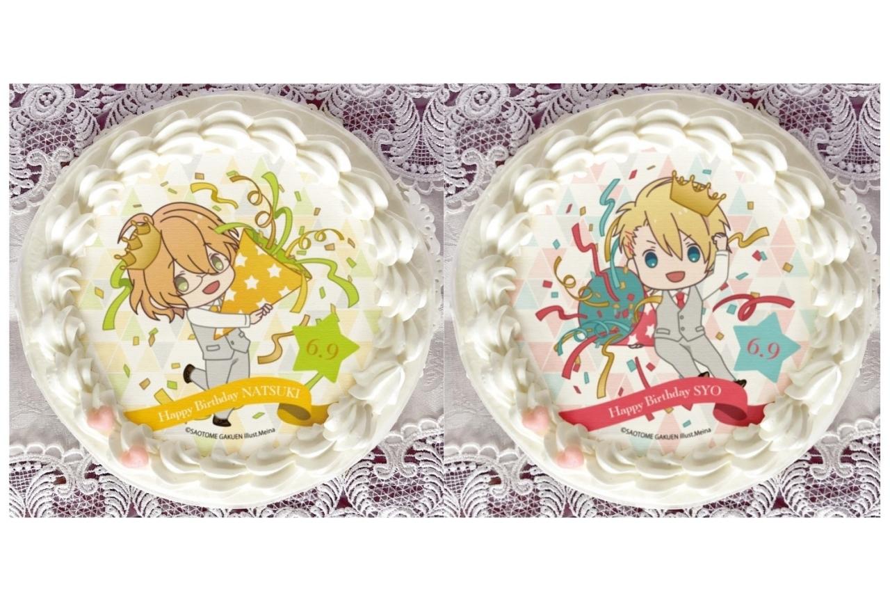 『うた☆プリ』四ノ宮那月と来栖 翔のバースデーケーキ2020が登場!