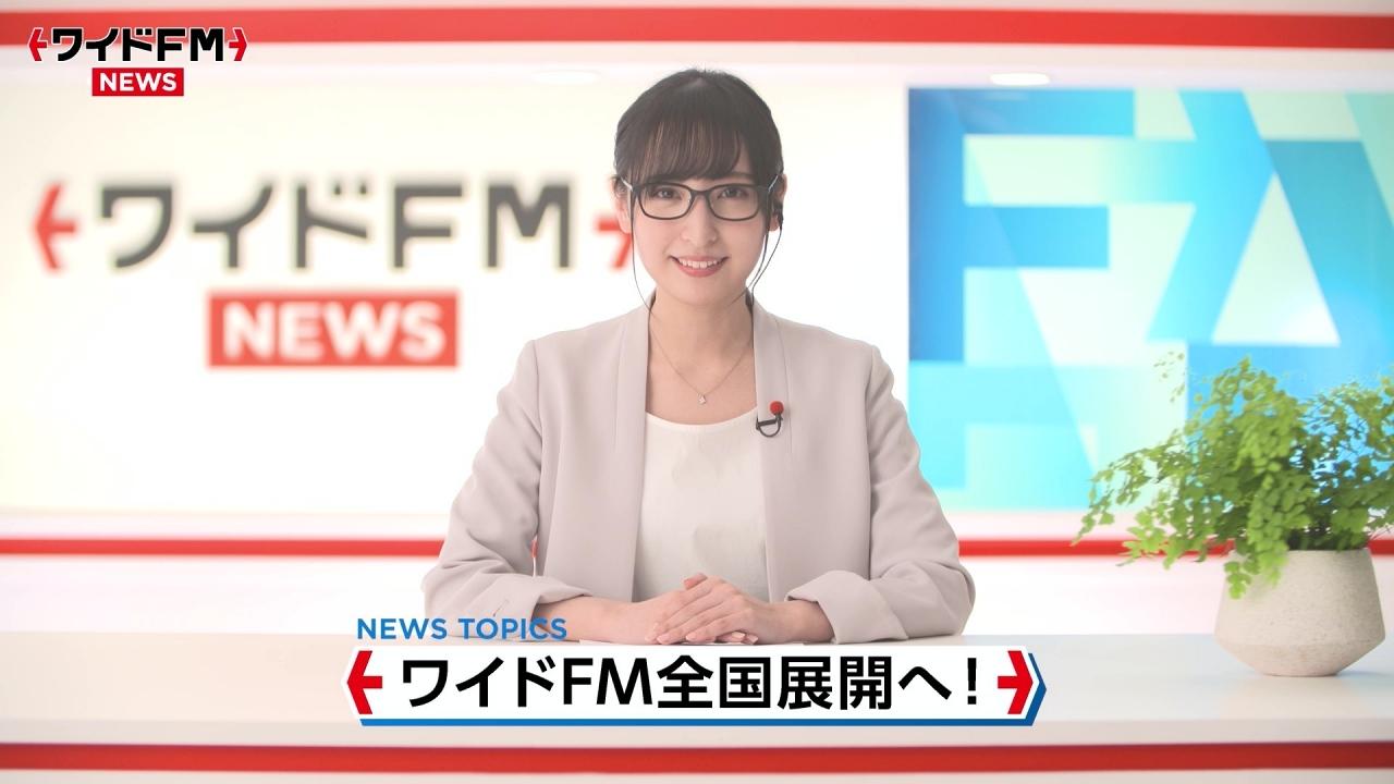 『佐倉綾音の伝え方』優しい声のコミュニケーション論 | アニメイトタイムズ