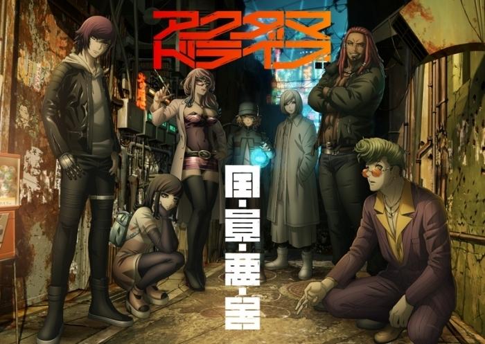 TVアニメ『アクダマドライブ』が新型コロナウイルス感染拡大の影響を受け10月に放送延期-1