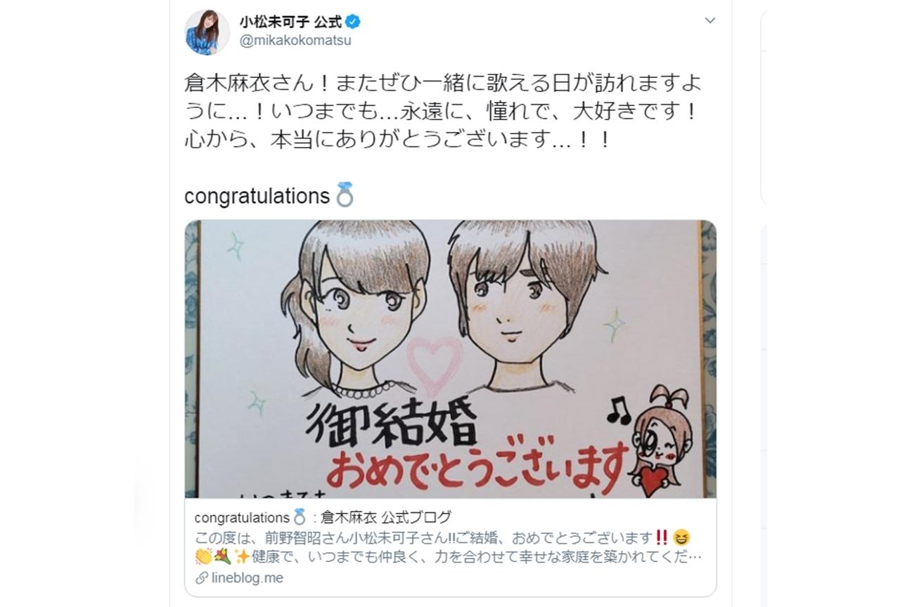 前野智昭&小松未可子の結婚お祝いコメントまとめ!倉木麻衣ら著名人も祝福