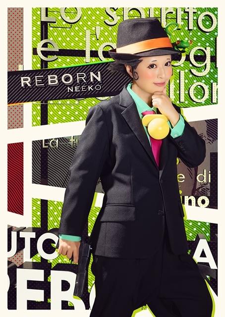 『家庭教師ヒットマンREBORN!』the STAGEの新作公演が、2020年11月東京・京都にて上演決定! キービジュアル・キャストも大公開