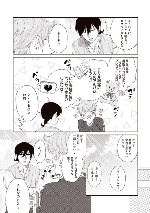 漫画(コミック)-4