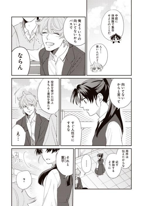 漫画(コミック)-9