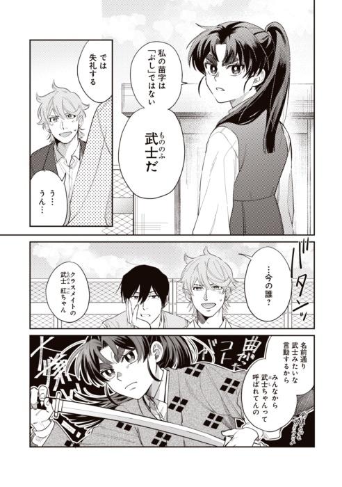 漫画(コミック)-10