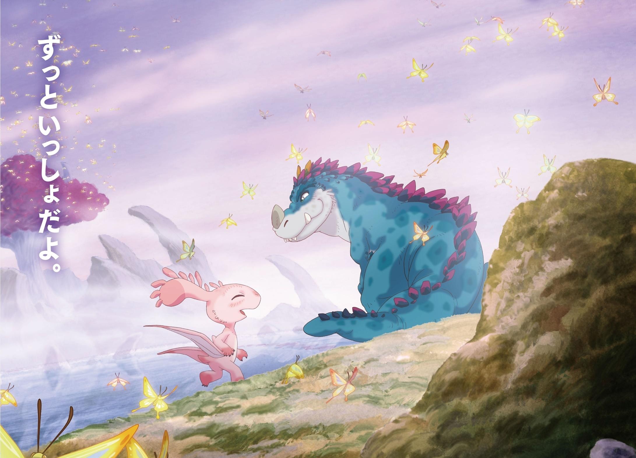 アニメ映画『さよなら、ティラノ』公開延期が決定