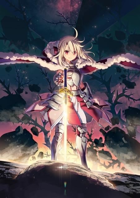 『Fate/kaleid liner プリズマ☆イリヤ』新作劇場版の制作決定!ひろやまひろし先生による描き下ろしイラスト、記念PV、門脇舞以さんのお祝いコメント公開