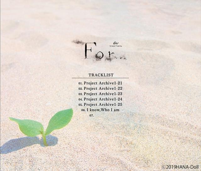 『華Doll*』Anthosの5thアルバム『For…』より『I know,Who I am』MV Teaser公開! 表現されたのは、砂漠に独り取り残されたメンバーを巡るAnthosの物語-2